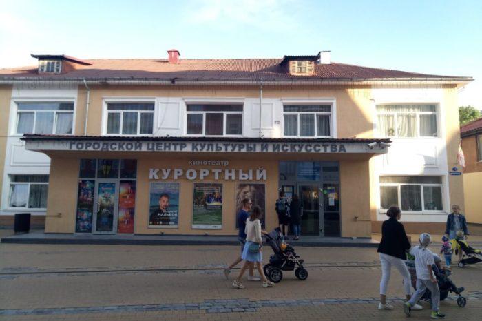 gorodskoy-tsentr-kultury-i-iskusstva-700x466