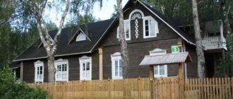 Мини-отель «Соседи Пушкина»