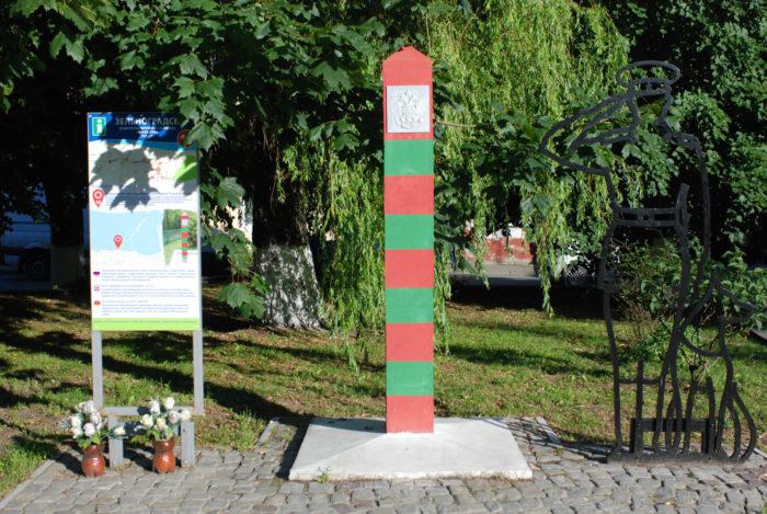 pamyatnik-pogranichnyy-stolb-700x469
