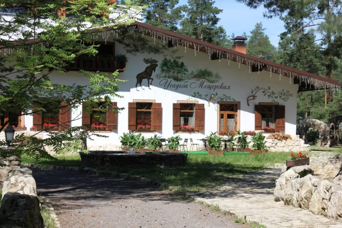 park-otel-usadba-mescherskaya-700x467