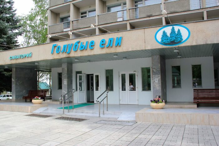 sanatoriy-golubye-eli-700x467