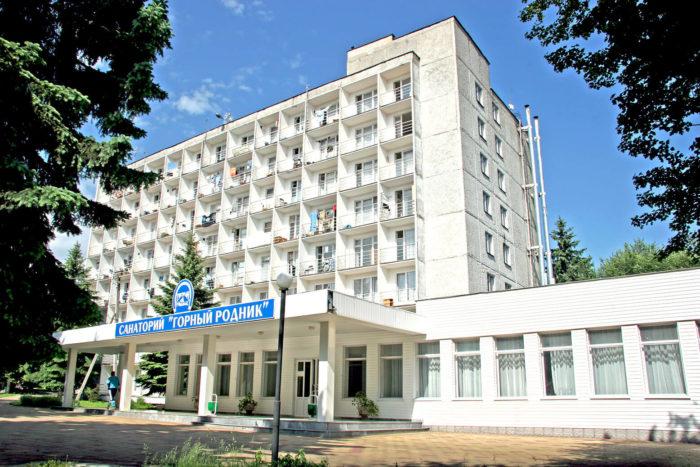 sanatoriy-gornyy-rodnik-700x467