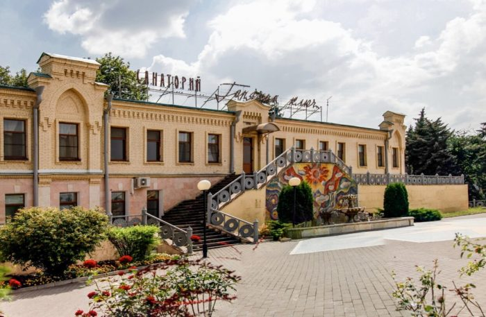 sanatoriy-goryachiy-klyuch-700x457