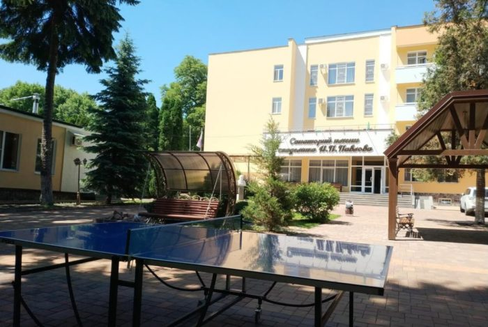 sanatoriy-imeni-akademika-i.-p.-pavlova-700x469