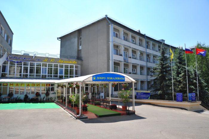 sanatoriy-imeni-m.-yu.-lermontova-700x465