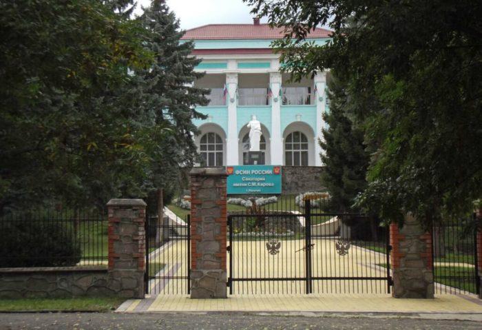 sanatoriy-imeni-s.-m.-kirova-2-700x479