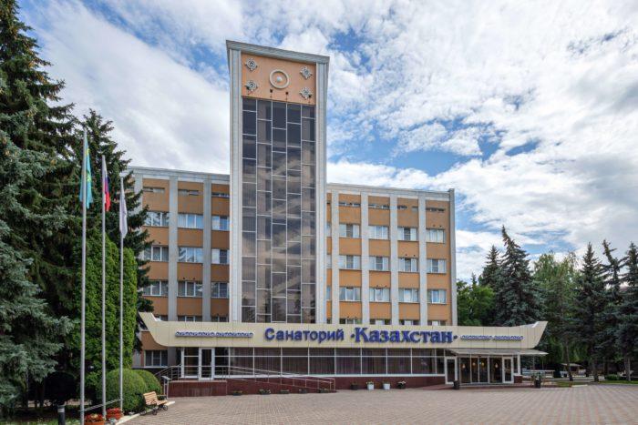 sanatoriy-kazahstan-700x467