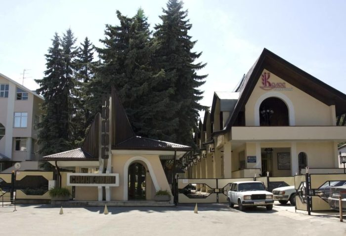 sanatoriy-kolos-700x478