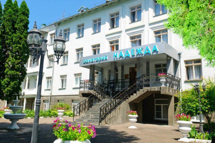 sanatoriy-nadezhda-700x465