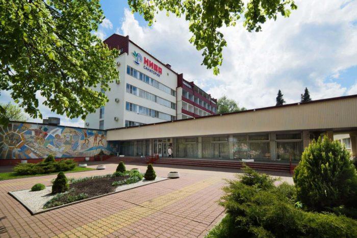 sanatoriy-niva-700x467