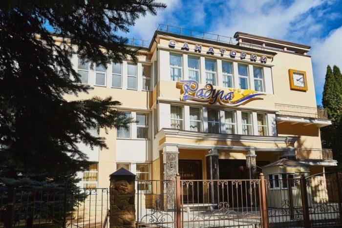 sanatoriy-raduga-700x467