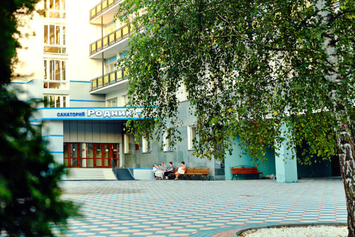 sanatoriy-rodnik-700x467
