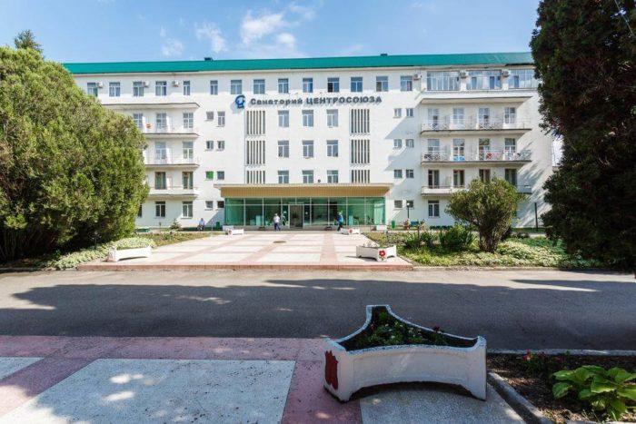 sanatoriy-tsentrosoyuz-700x467