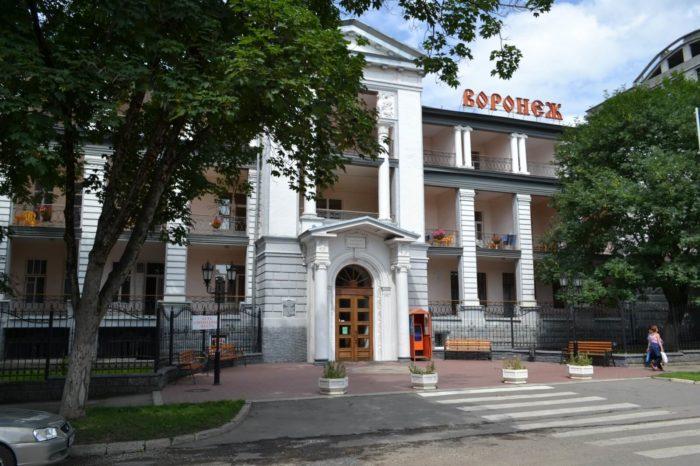 sanatoriy-voronezh-700x466