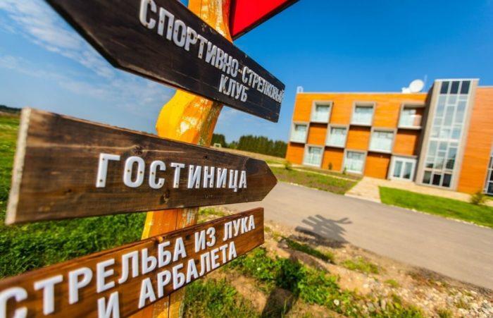 tsentr-otdyha-i-razvlecheniy-y.e.s-700x451