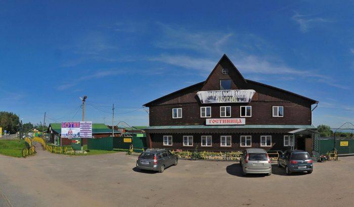 turisticheskiy-kompleks-botik-700x410