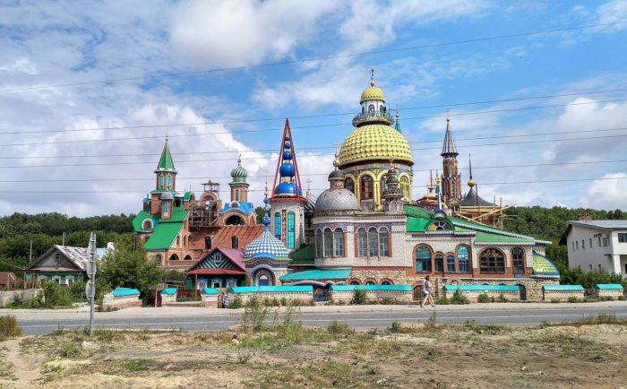 hram-vseh-religiy-700x434