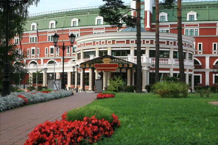 imperial-park-otel-spa-700x467