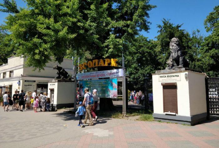 kaliningradskiy-zoopark-700x473