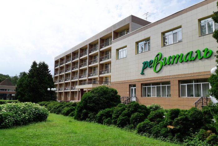 klinika-sanatoriy-revital-park-700x470