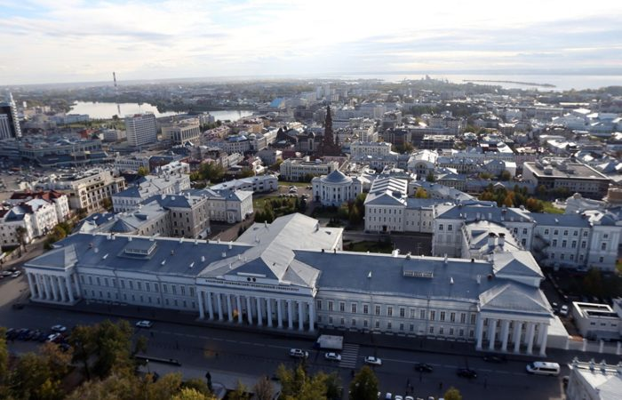 kompleks-zdaniy-kazanskogo-universiteta-700x450