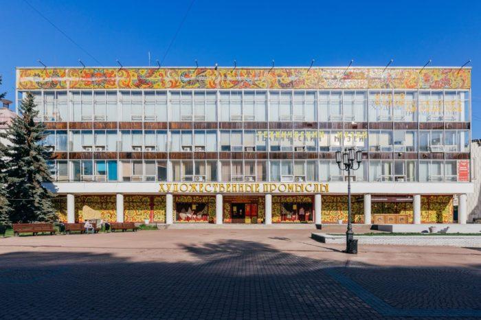 muzey-istorii-hudozhestvennyh-promyslov-700x466
