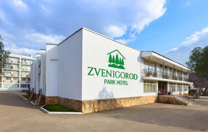 park-otel-zvenigorod-700x446