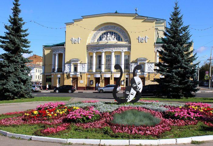 rossiyskiy-teatr-dramy-imeni-f.-volkova-700x480