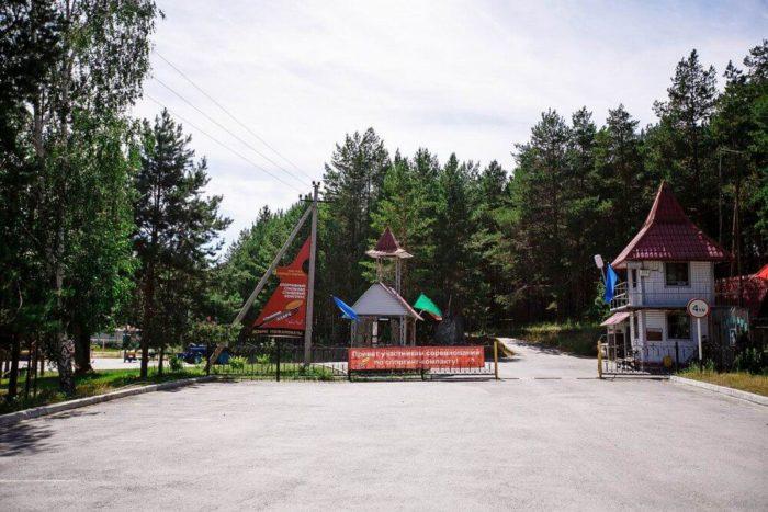 sportivnaya-baza-otdyha-stalnoy-azart-700x467