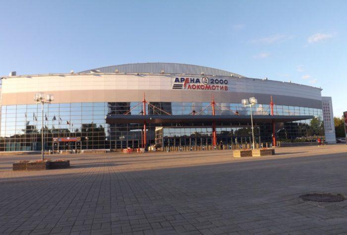 ukrk-arena-2000-700x475