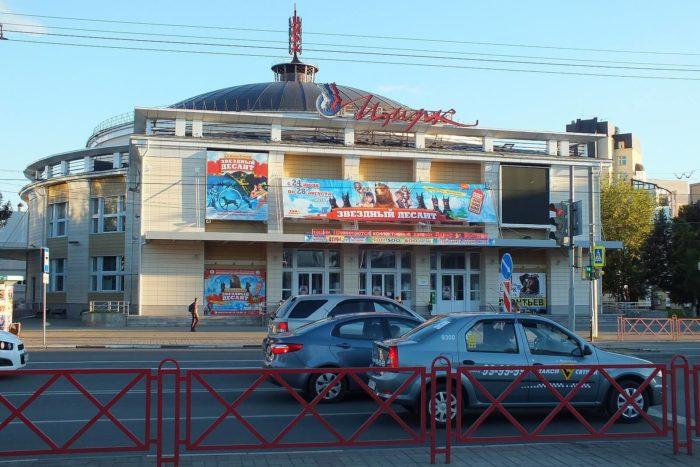 yaroslavskiy-gosudarstvennyy-tsirk-700x467