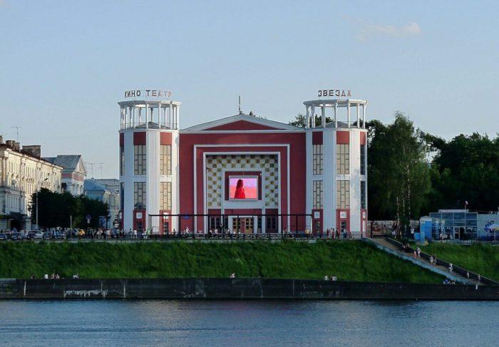 kinoteatr-zvezda-700x487