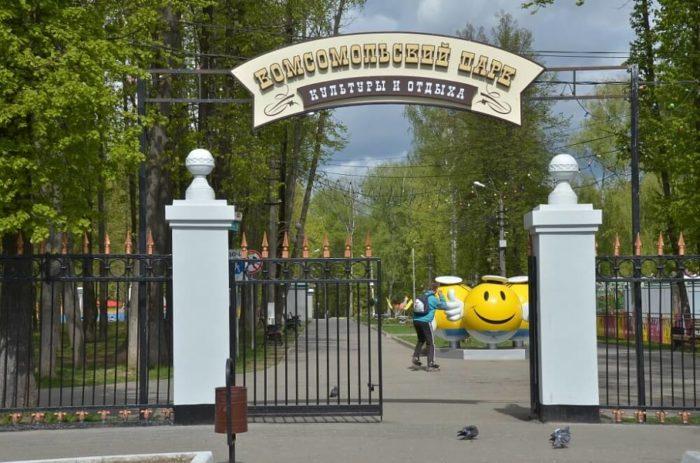 komsomolskiy-park-kultury-i-otdyha-700x463