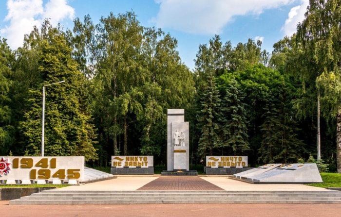 memorial-vechnyy-ogon-700x447