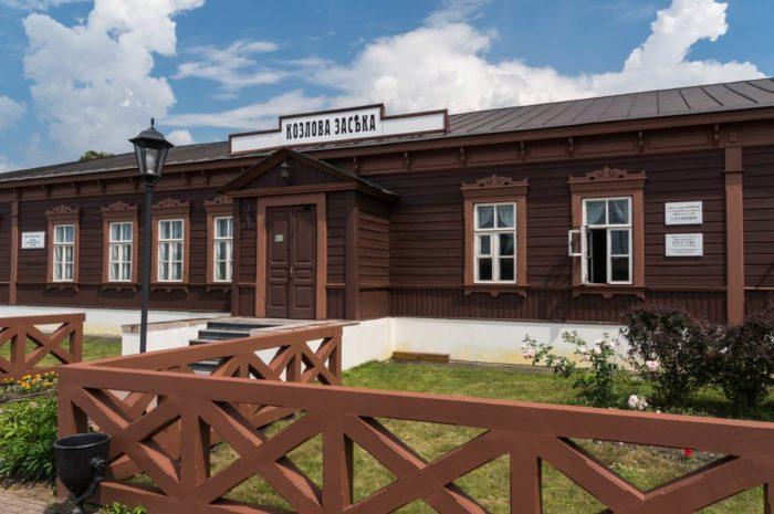 muzeyno-vokzalnyy-kompleks-kozlova-zaseka-700x465