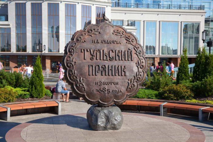 pamyatnik-tulskomu-pryaniku-700x467