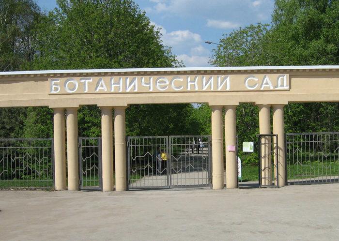 botanicheskiy-sad-samarskogo-universiteta-700x498