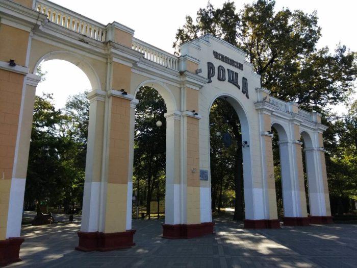 chistyakovskaya-roscha-700x525