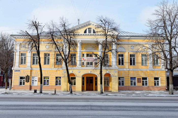 dom-tulinovyh-700x465