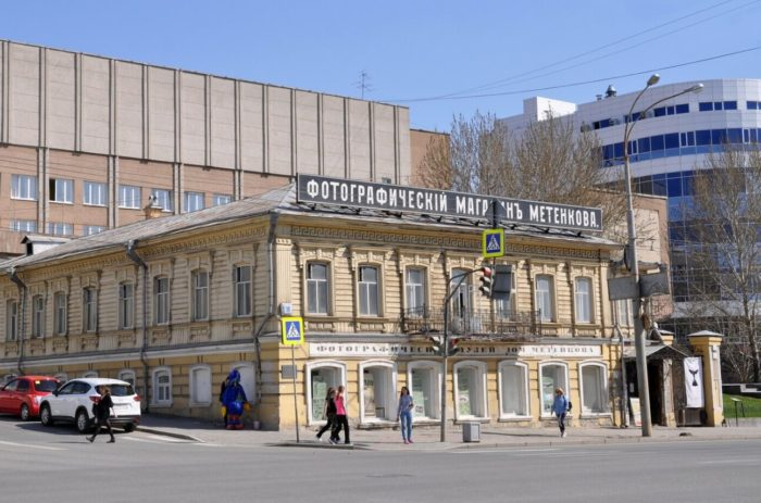 fotograficheskiy-muzey-dom-metenkova-700x463