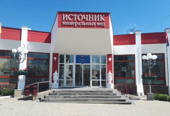galereya-istochnika-4.33-700x478
