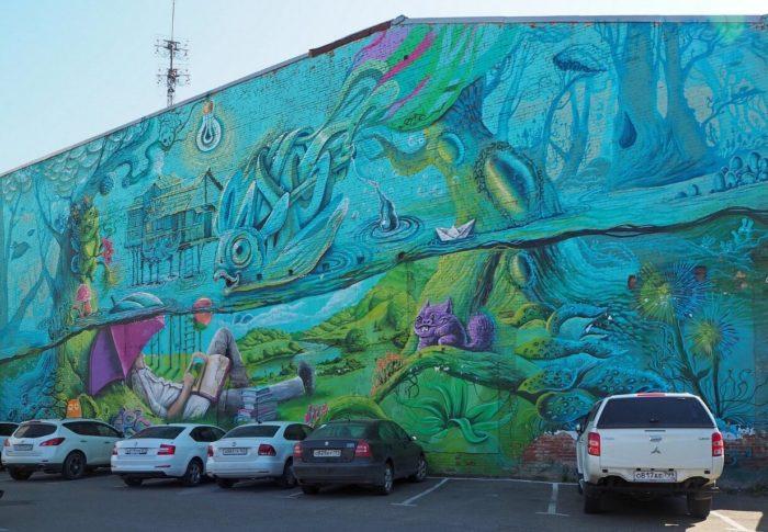 graffiti-nachinaem-pogruzhenie-700x485