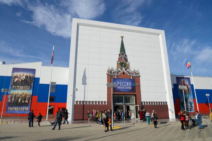 istoricheskiy-park-rossiya-moya-istoriya-700x467