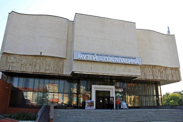 istoriko-kraevedcheskiy-muzey-imeni-p.-v.-alabina-700x465