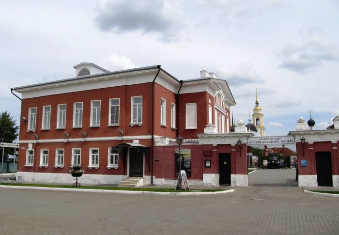 kolomenskiy-kraevedcheskiy-muzey-700x485