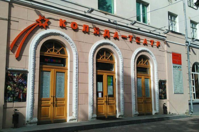 kolyada-teatr-700x466