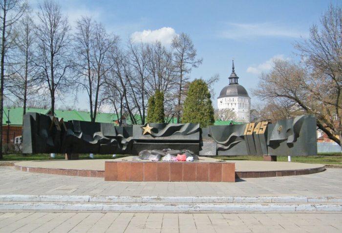 memorial-voinskoy-slavy-700x477