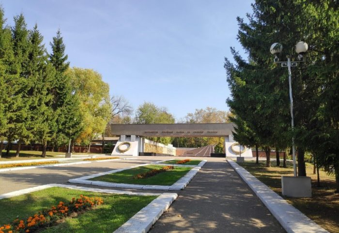 memorialnyy-park-1-700x482