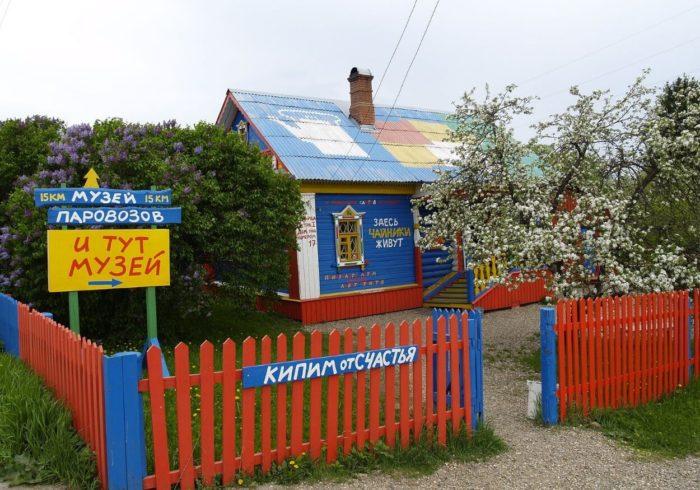 muzey-dom-chaynika-700x490