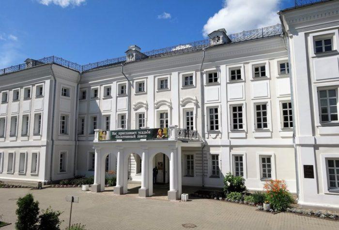 muzey-zapovednik-polotnyanyy-zavod-700x476